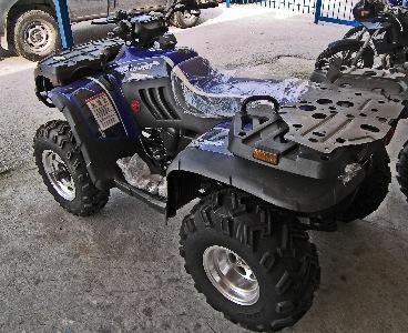 Service ATV LINHAI